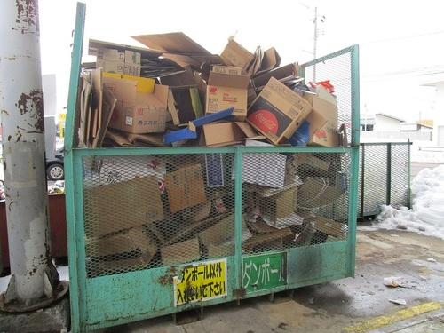 アマルク リサイクルボックス